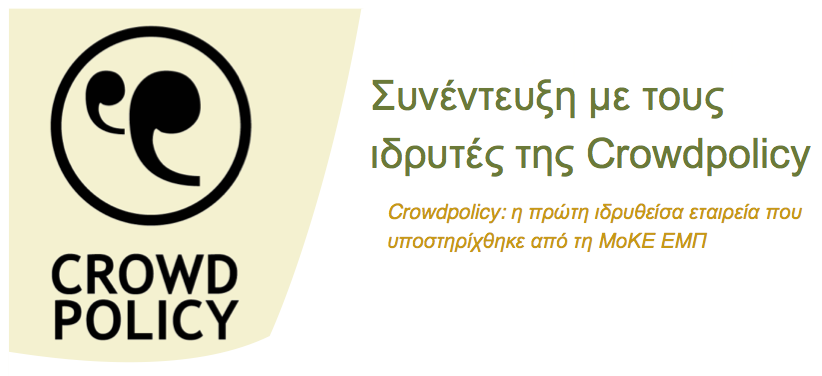 IEU-NTUA-header