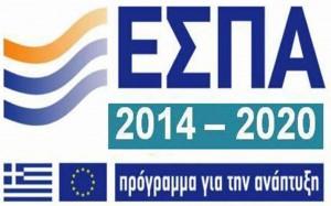 espa-2014-2020-300x187