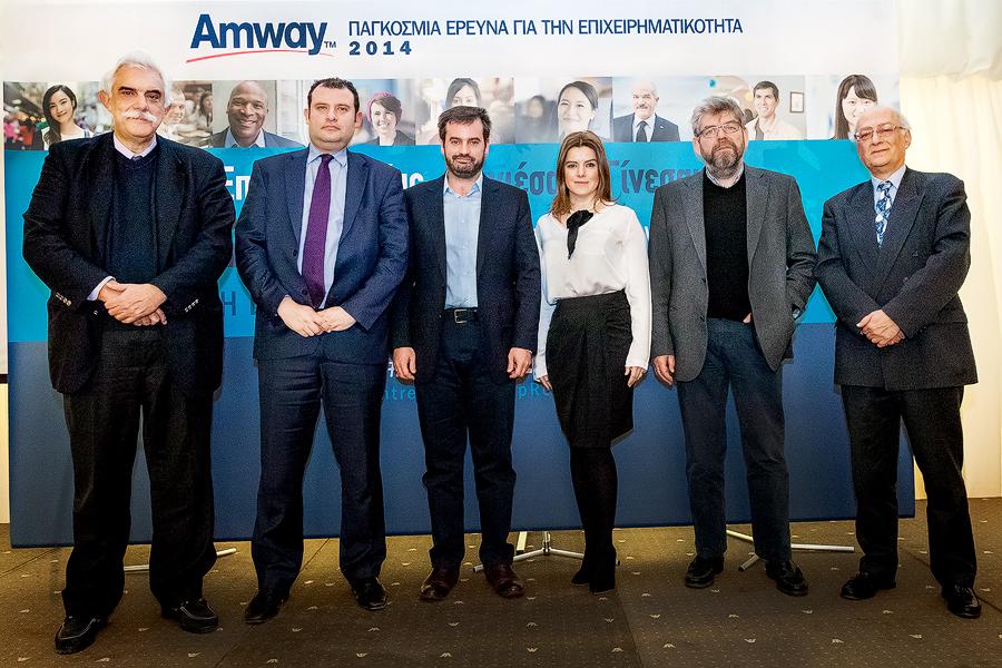 amway-psalidas