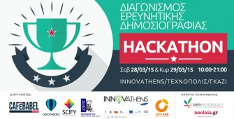 hackathon_large