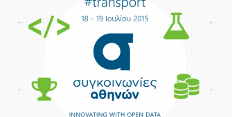 Crowdpolicy-CrowkHackathon-Transport-OASA