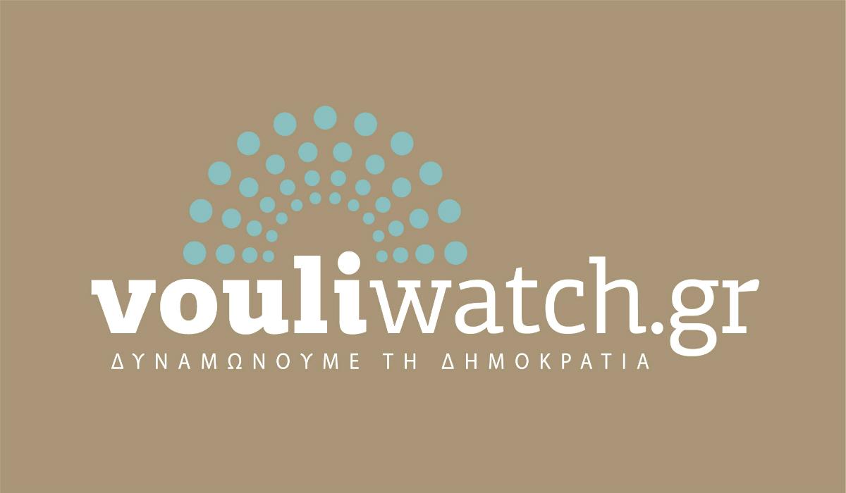 Vouliwatch.gr_