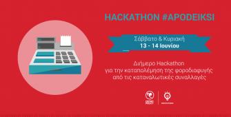 Hackathon-social-01