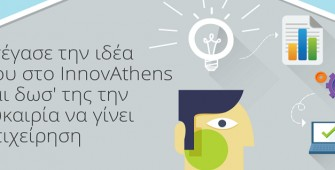 Crowdpolicy-InnovAthens-Bravo-Awards-Good-Practice