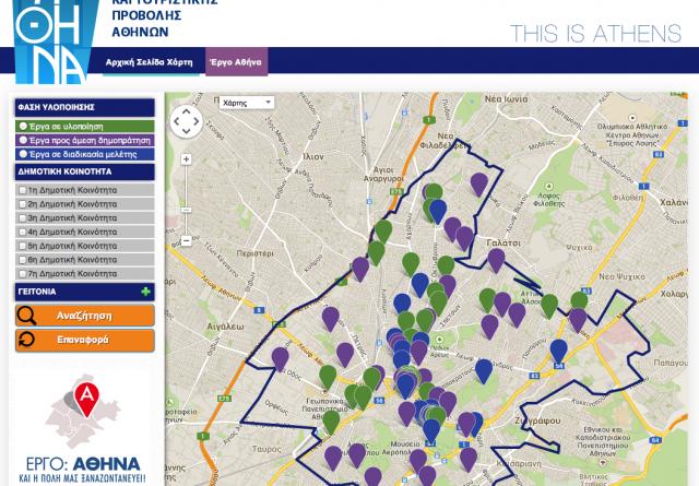 Crowdpolicy-Develop-Athens