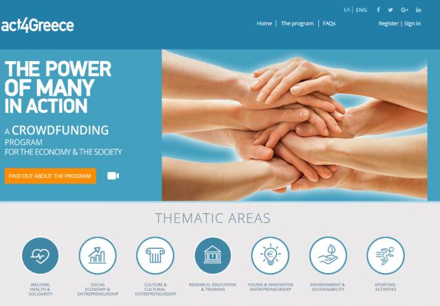 Crowdpolicy-act4greece-crowdfunding-platform