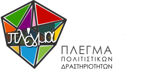 logo_plegma-1024x4841