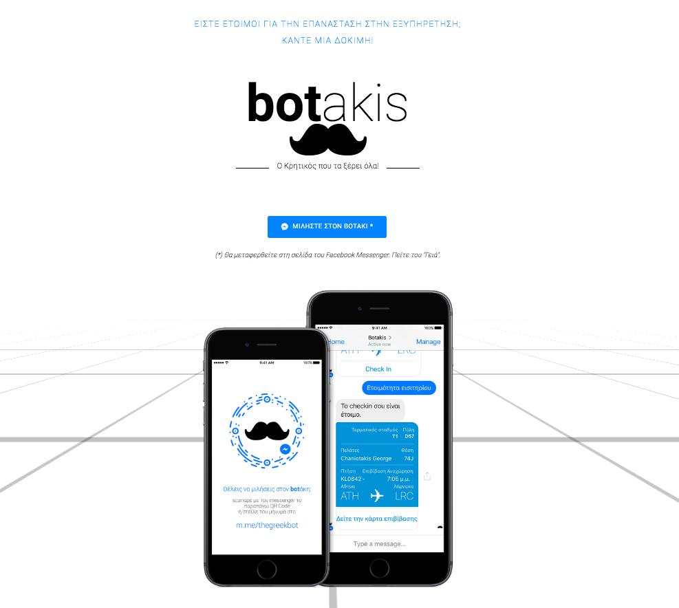 botakis main page