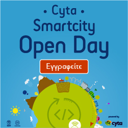 cyta_smartcity_openday_banner_250x250