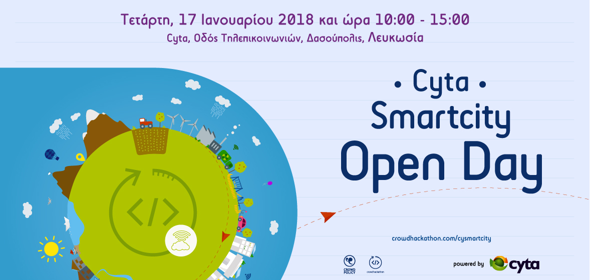 cyta_smartcity_openday_cp_cover