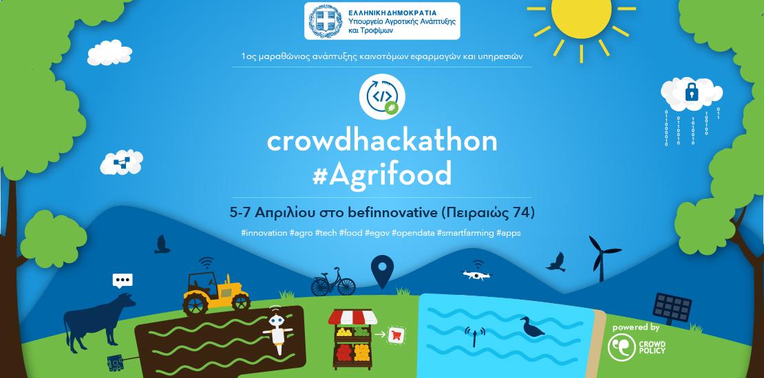 agro_social_cp_cover