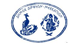 Δήμος Διρφύων - Μεσσαπίων
