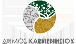 Δήμος Καρπενησίου