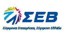 ΣΕΒ - Σύνδεσμος Επιχειρήσεων και Βιομηχανιών
