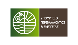 Υπουργείο Περιβάλλοντος κια Ενέργειας