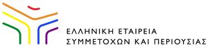 Ελληνική Εταιρεία Συμμετοχών και Περιουσίας